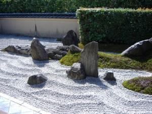 Anese Garden Design